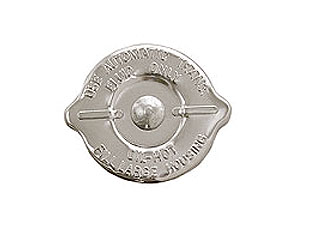 65-66 POWER STEERING PUMP CAP - W/O AC - CHROME