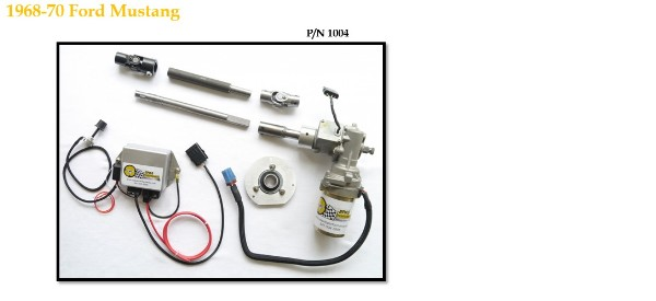 68-70 MUSTANG ELECTRIC STEERING KIT